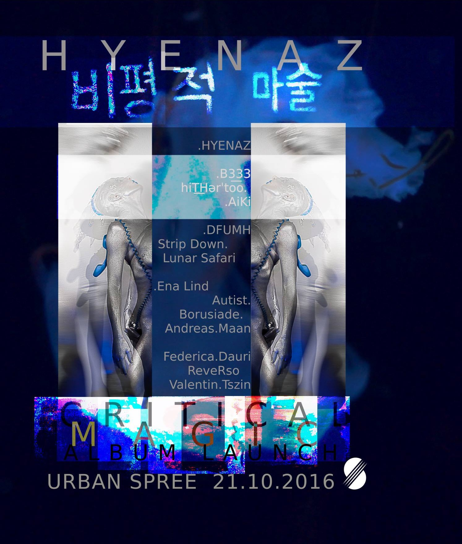 hyenaz-critical-magic-premiere-with-b333-at-urban-spree-berlin-2016-10-21